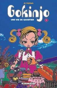 gokinjo_une_vie_de_quartier_254