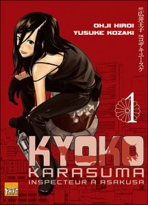 kyoko_karasuma_01
