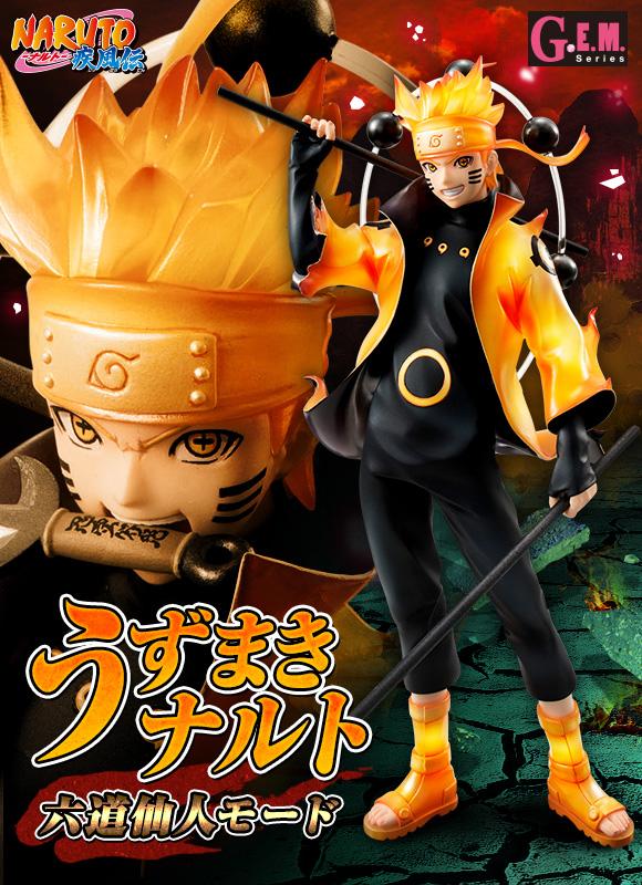 Naruto sennin mode figure